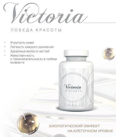 vip-victoria фке лайф
